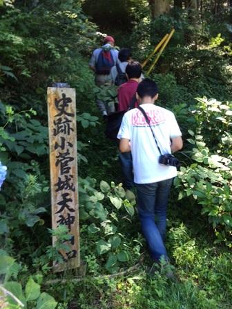 小菅城を歩く