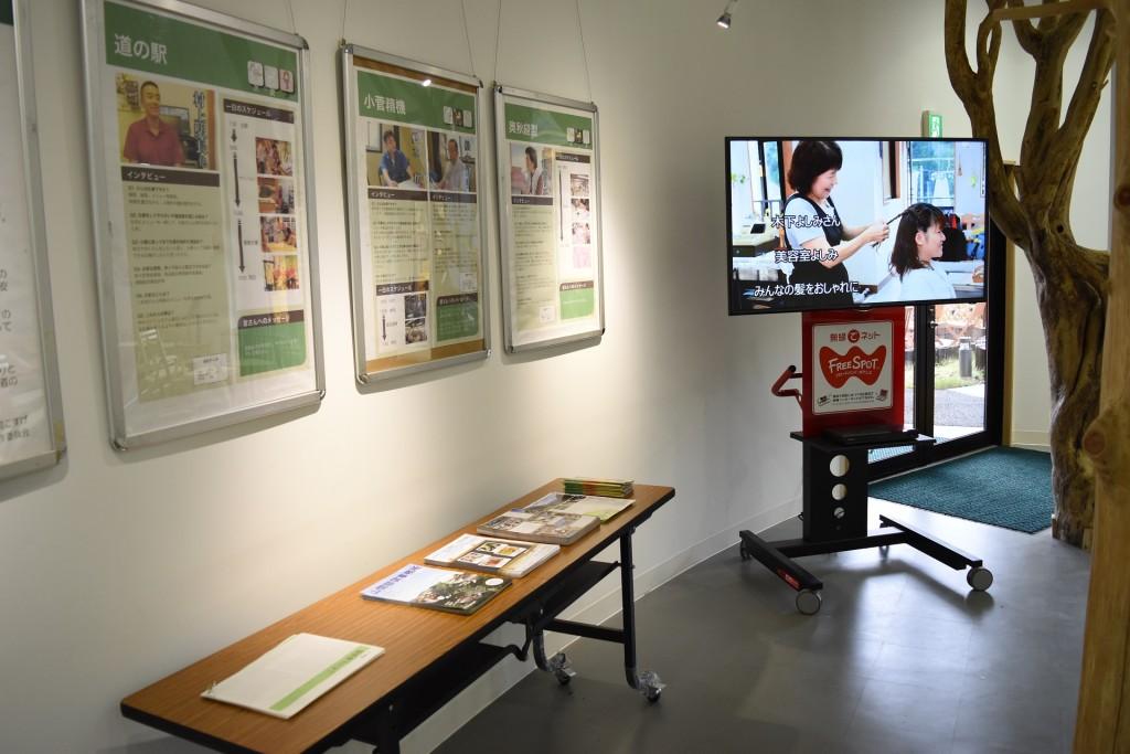 道の駅こすげ展示