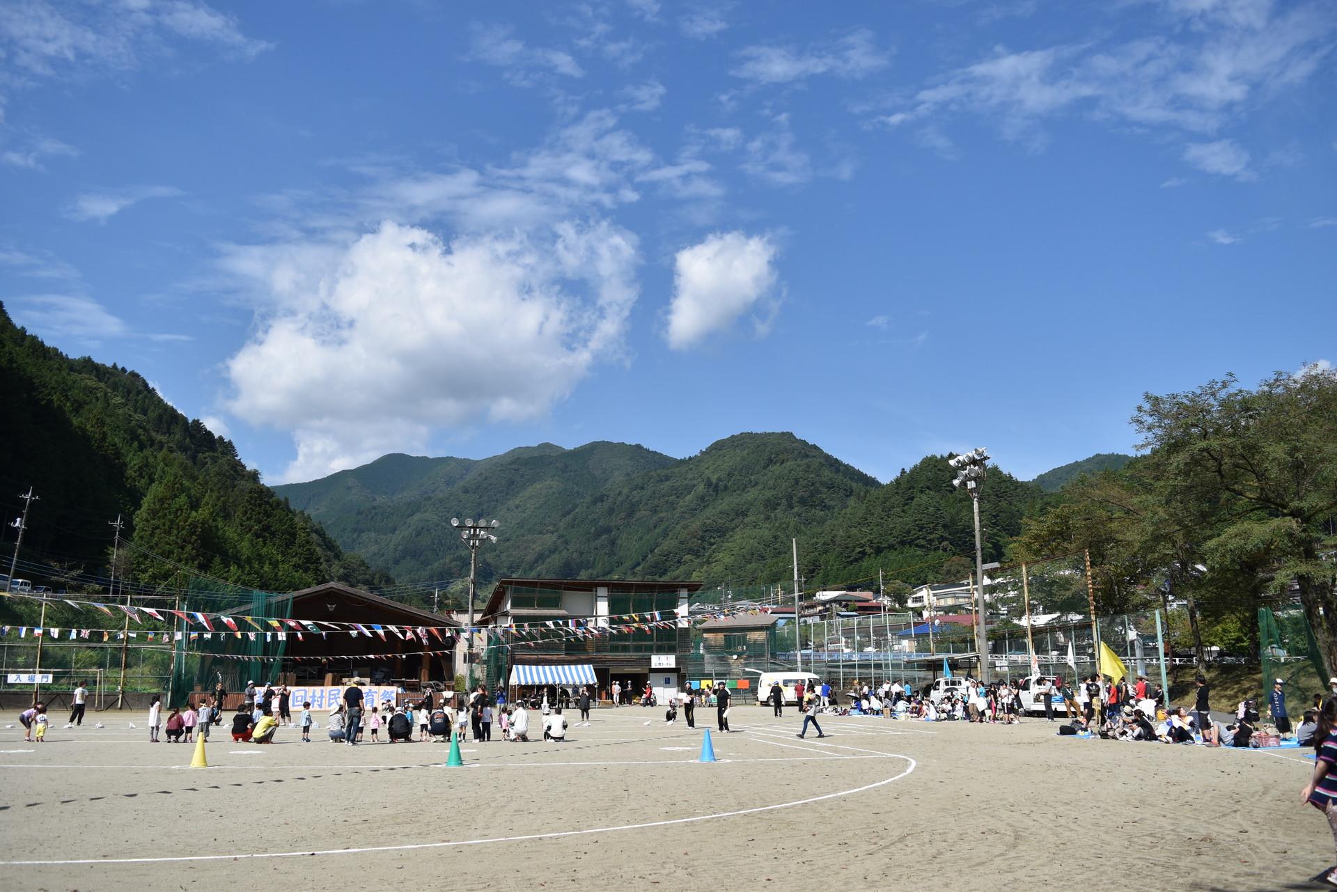 子どもたちのいる風景、第53回村民体育祭