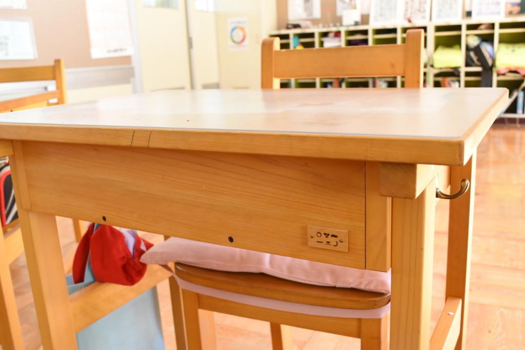 小菅小学校の机