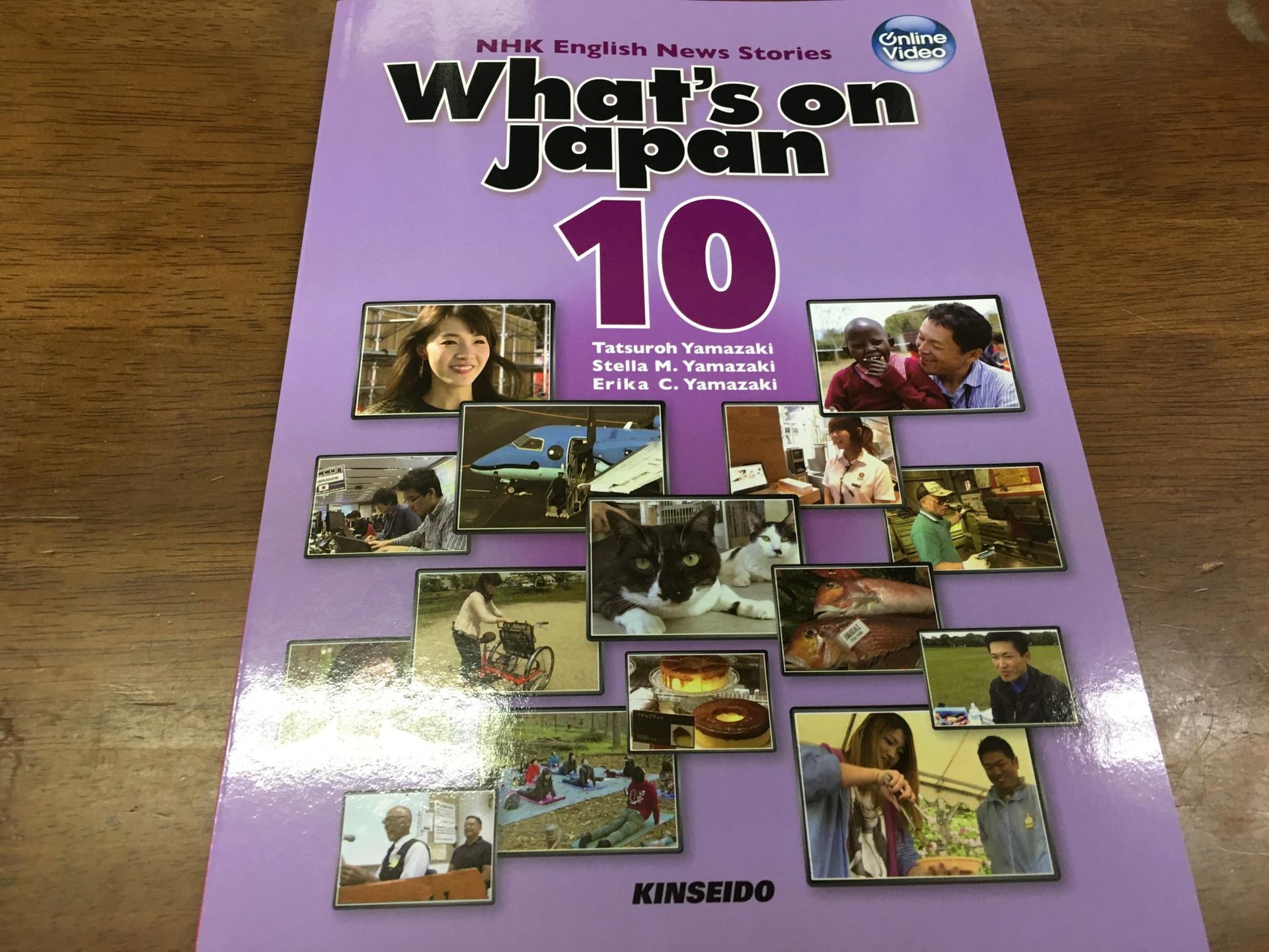 NPOの活動が大学向け英語教科書に掲載されました