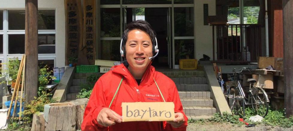 DJ baytaro