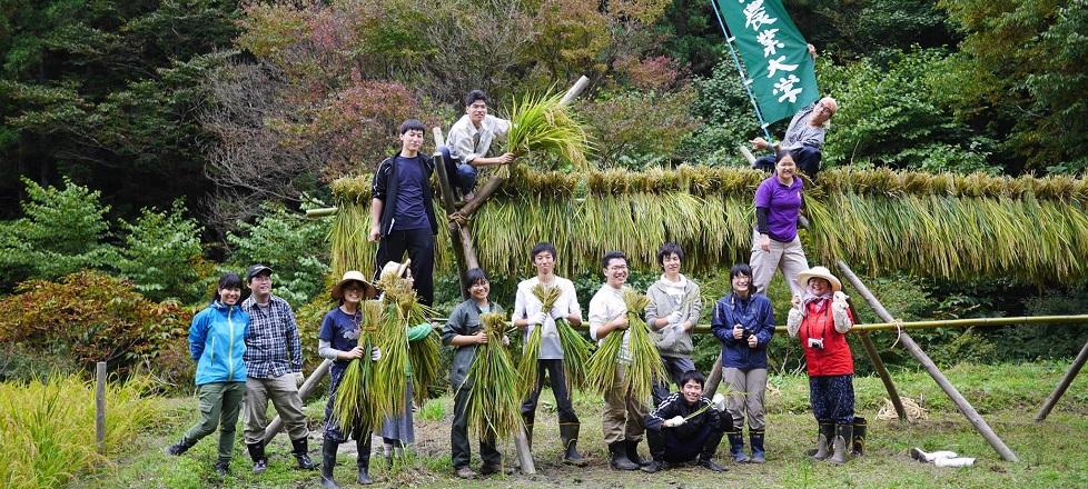 日本水大賞 農林水産大臣賞受賞!