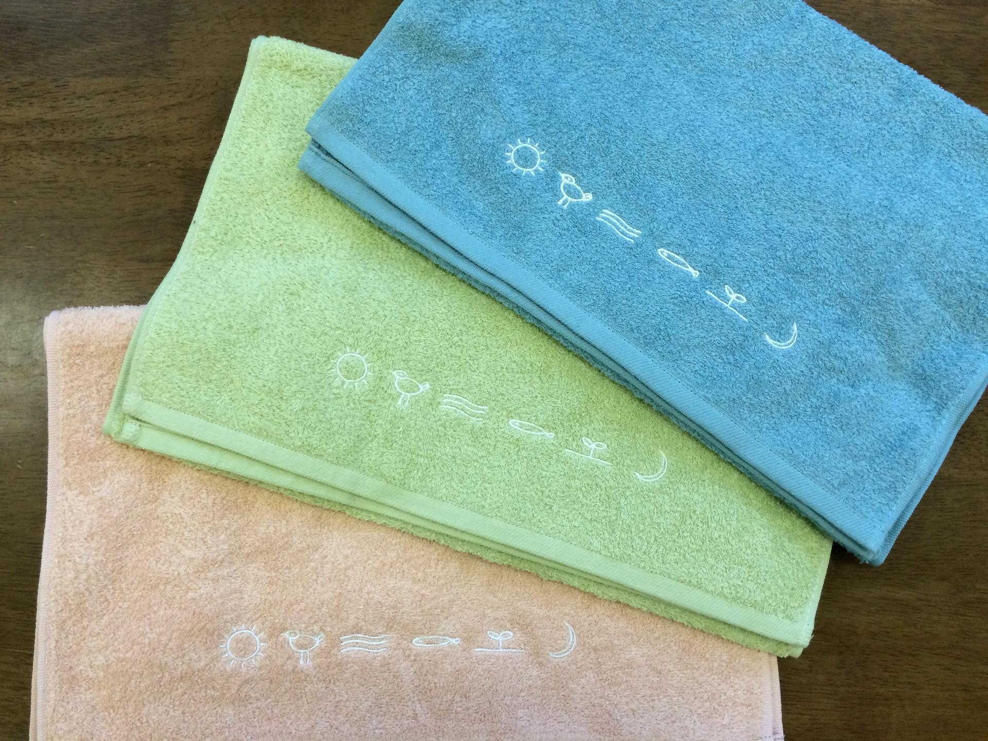 小菅村オリジナルタオルの試作品が届きました!